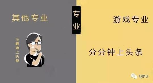 """王者荣耀入选北大讲课素材,上课""""爆""""到没位置!"""